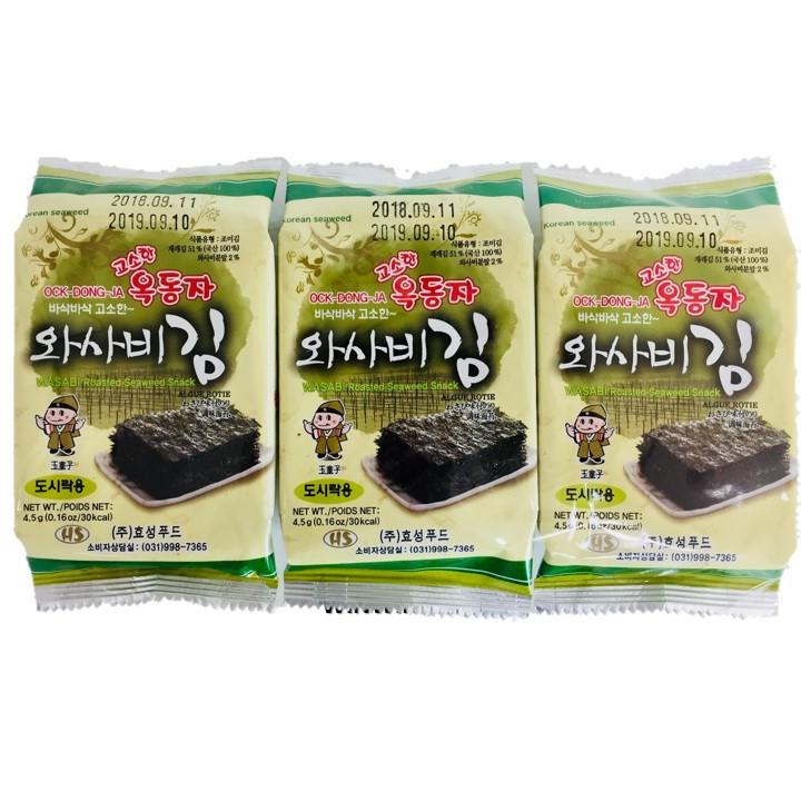 Combo 3 Gói Rong Biển Nướng Wasabi-Ock-Dong-Ja Wasabi Roasted Seaweed Snacks (3 x 4.5gr)
