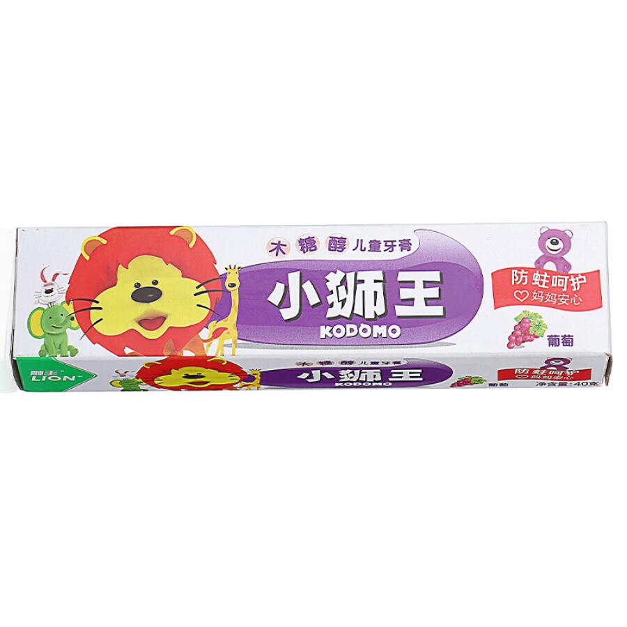 Kem Đánh Răng Cho Trẻ Em Lion Xylitol 40g