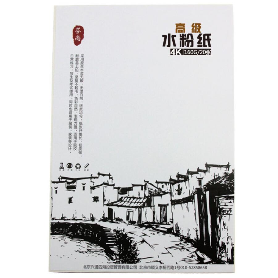 Giấy Vẽ Fen Shang