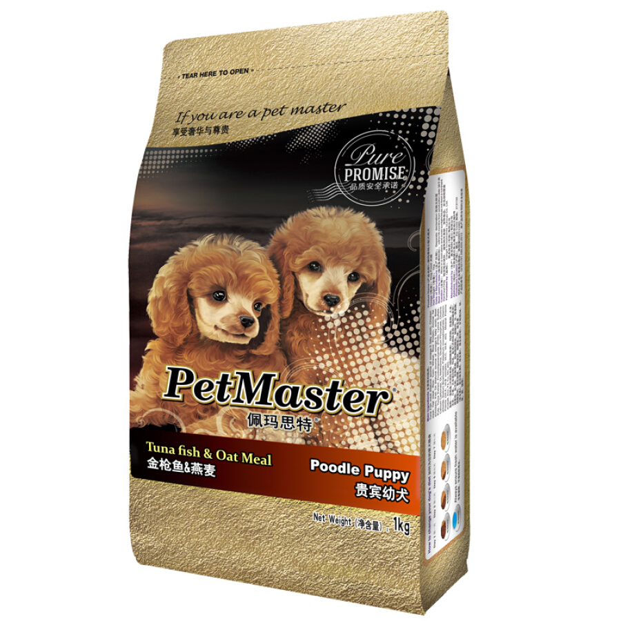 Thức Ăn Cho Chó Permasite PetMaster (1kg)
