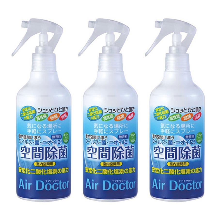Bình xịt diệt khuẩn phòng Air doctor spray - Nội Địa Nhật Bản