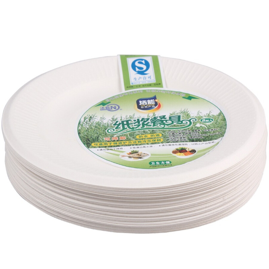 Đĩa Giấy Dùng Một Lần Jie JN-0181 (Bộ 40 Cái)