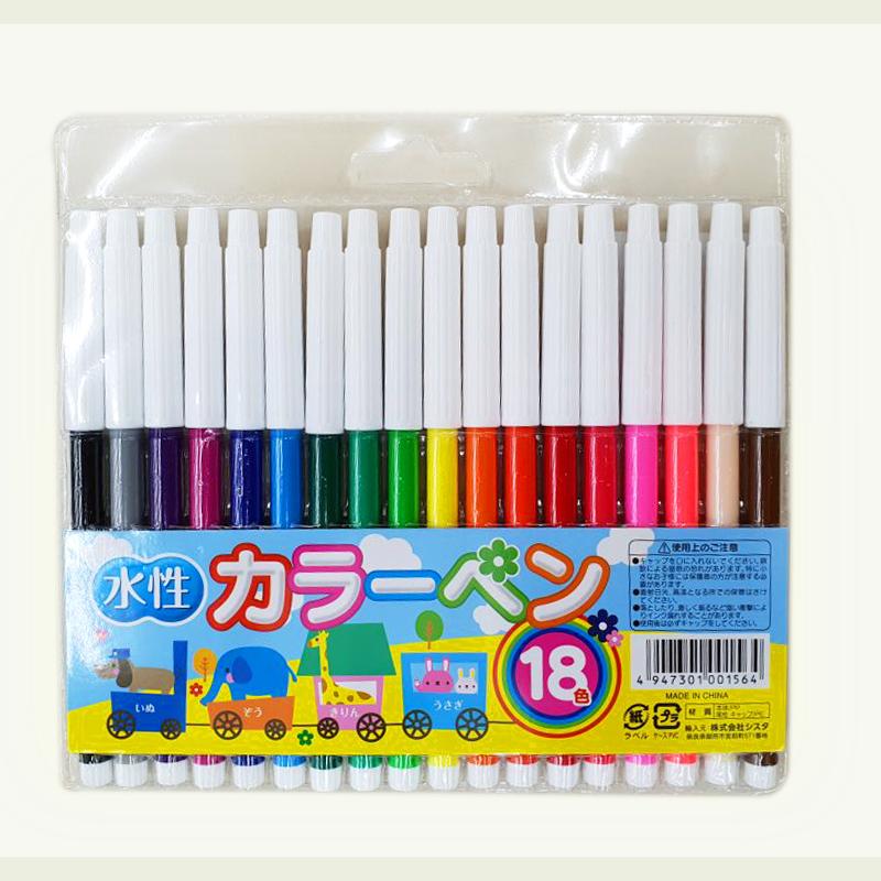 Hộp bút màu 18 màu