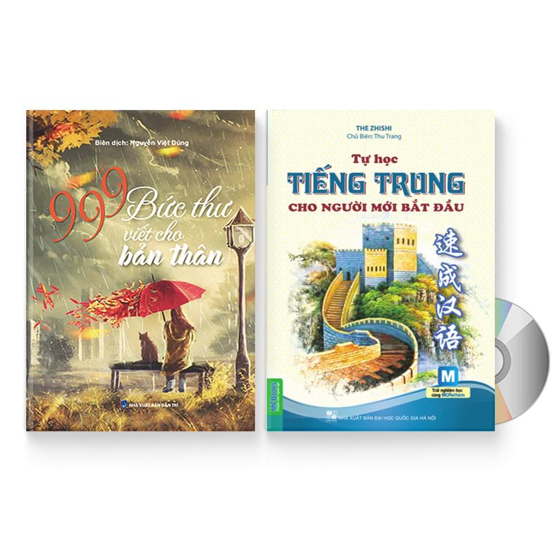 Combo 2 sách: 999 bức thư viết cho tương lai + Tự học tiếng Trung cho người mới bắt đầu + DVD quà tặng