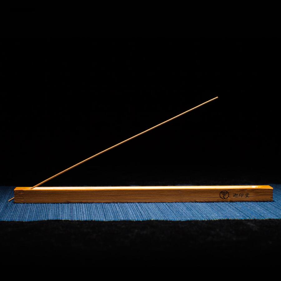 Jiayintang Nanzhu Line Xiangxiang Inserting Incense Burner Wood Incense Box