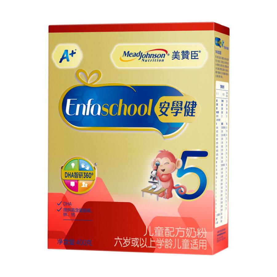 Sữa Bột Công Thức Cho Trẻ Em An Xuejian A+ MeadJohnson (Dành Cho Trẻ Trên 6 Tuổi) - Hộp 400g