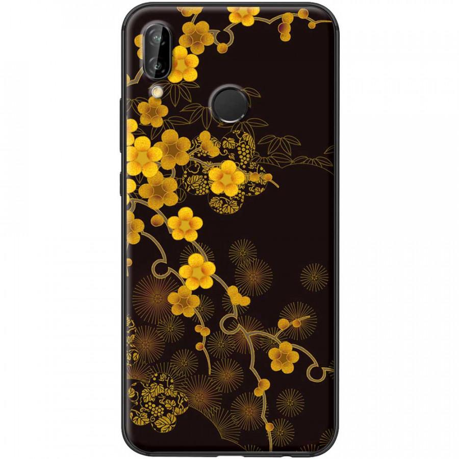 Ốp lưng dành cho Huawei Nova 3i mẫu Hoa mai nền đen - 812741 , 1027583489595 , 62_14857252 , 150000 , Op-lung-danh-cho-Huawei-Nova-3i-mau-Hoa-mai-nen-den-62_14857252 , tiki.vn , Ốp lưng dành cho Huawei Nova 3i mẫu Hoa mai nền đen