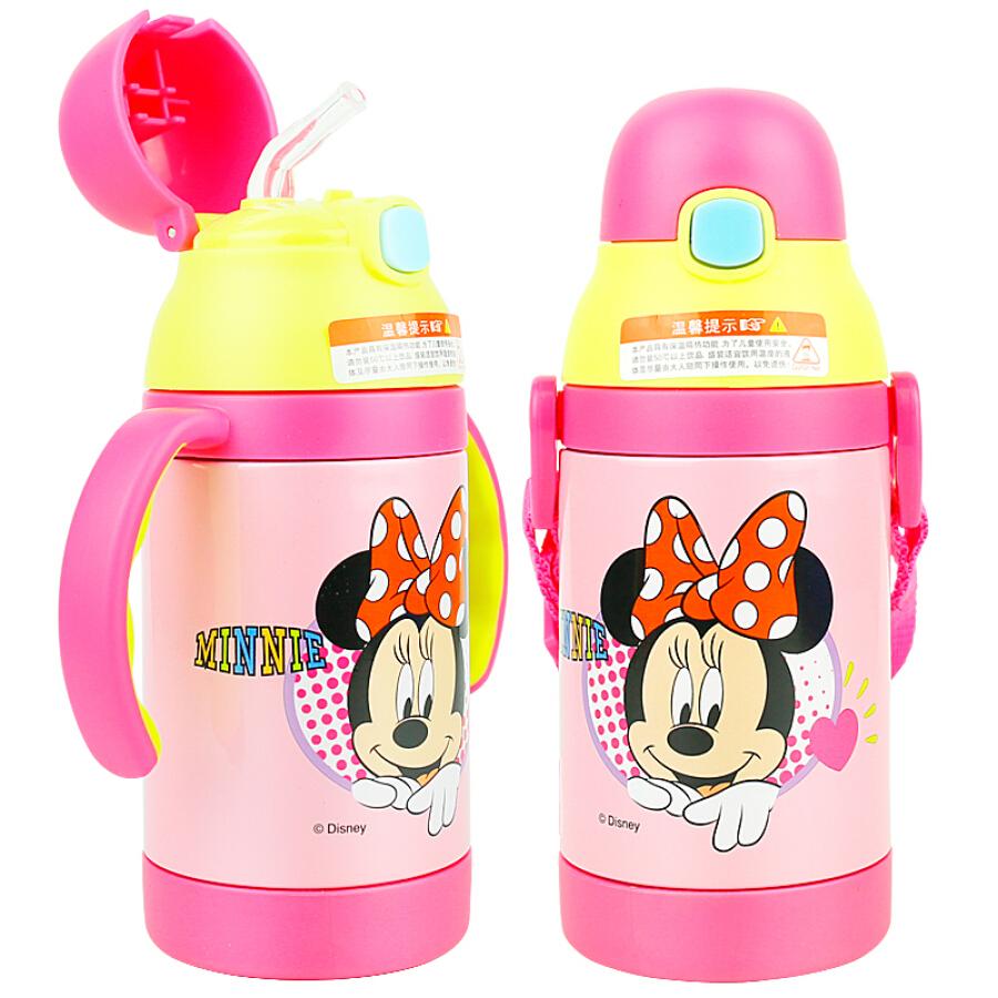 Bình Nước Ống Hút Cho Trẻ Disney (300ml)