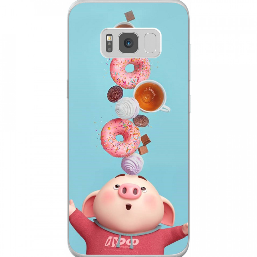 Ốp Lưng Cho Điện Thoại Samsung Galaxy S8 Plus - Mẫu aheocon 120