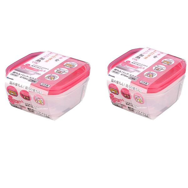 Set 2 hộp nhựa 650ml màu hồng nội địa Nhật Bản