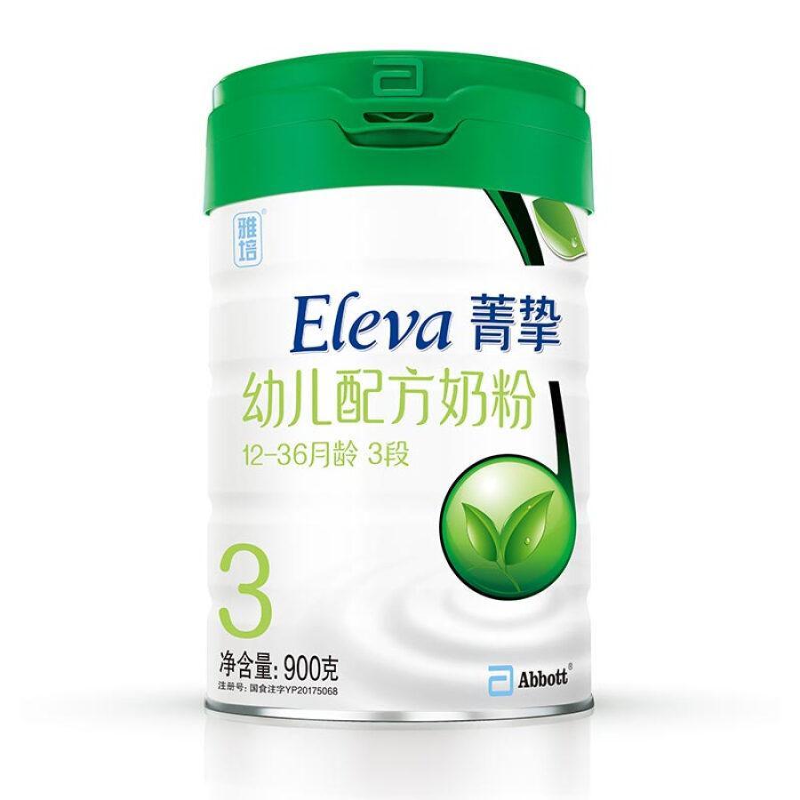 Abbott Eleva Crystal Organic Infant Formula 3 Section 900g Sản Phẩm Organic