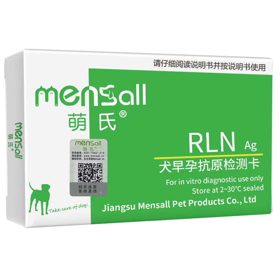Que Thử Thai Cho Chó Mensall - 762649 , 9558768473488 , 62_9079919 , 73000 , Que-Thu-Thai-Cho-Cho-Mensall-62_9079919 , tiki.vn , Que Thử Thai Cho Chó Mensall