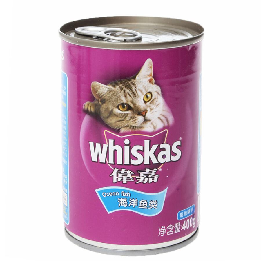 Hộp Thức Ăn Cho Mèo Weijia Vị Cá Biển Nhập Khẩu Từ Thái Lan 400g