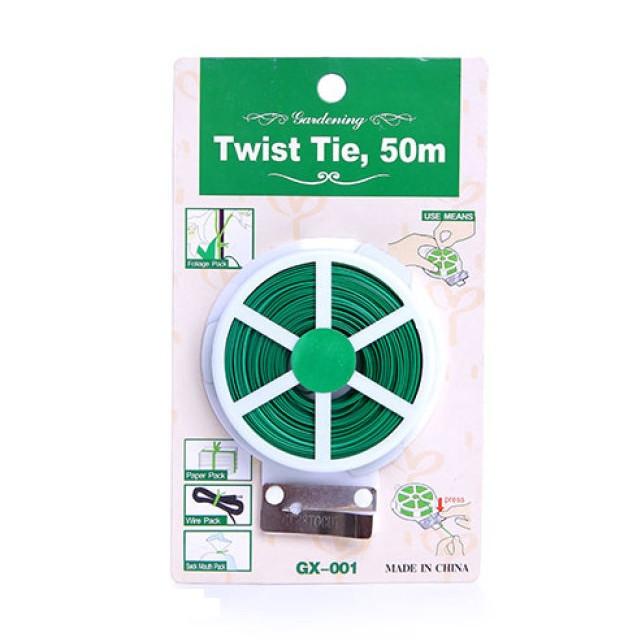 Cuộn dây buộc đồ, buộc cây cảnh đa năng GX-001, 50m (Dây nhựa, lõi kẽm)