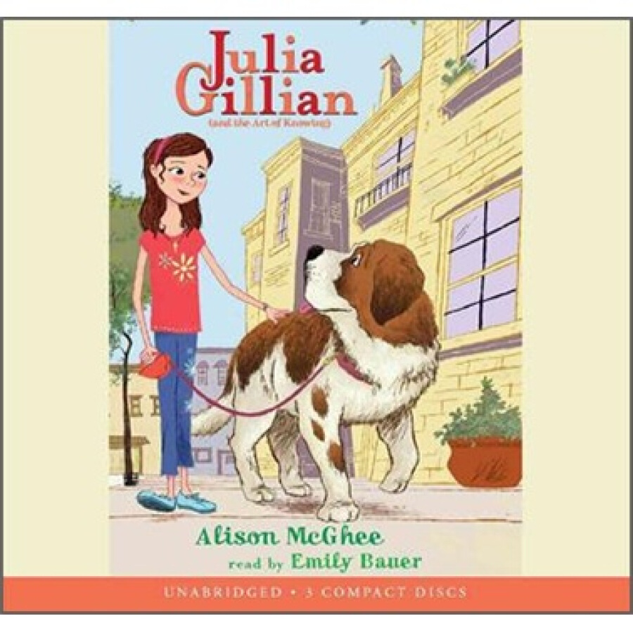 Julia Gillian (and the Art of Knowing) [Audio CD]