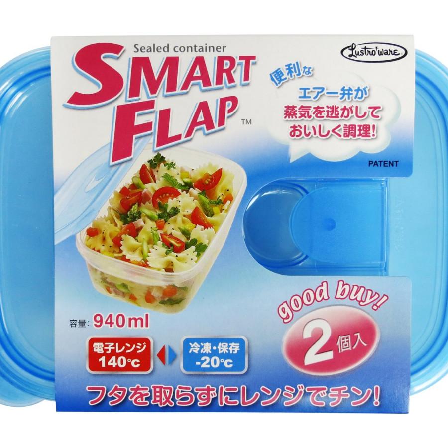 Hộp nhựa đựng thực phẩm Smart Flap 940mlx2