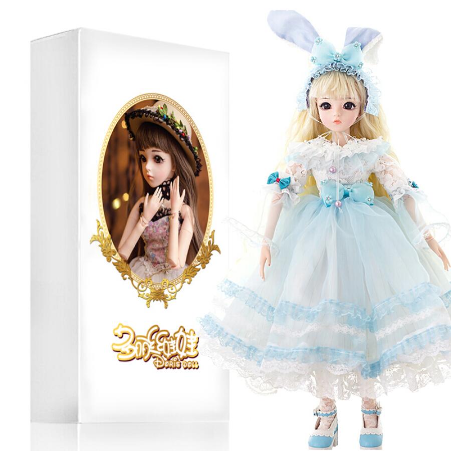 Búp Bê Barbie Doris SD/BJD - 778418 , 1789966906982 , 62_9168350 , 1677000 , Bup-Be-Barbie-Doris-SD-BJD-62_9168350 , tiki.vn , Búp Bê Barbie Doris SD/BJD