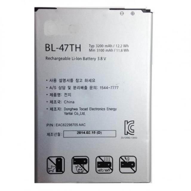 Pin LG (BL-47TH) cho LG G Pro 2 F350L F350S F350K