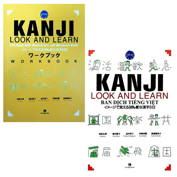 Combo Kanji Look And Learn - 512 Kanji With Ilustrations And Mnemonic Hints (Bản Dịch Tiếng Việt + Work Boook)