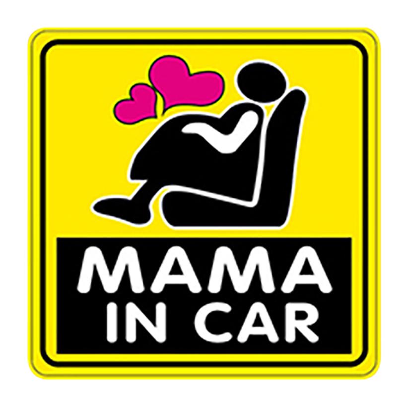 Miếng dán phản quang xe ô tô Mama In Car tiện ích