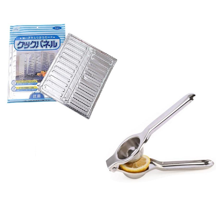 Combo 2 tấm chắn dầu mỡ chịu nhiệt tốt và dụng cụ ép chanh, trái cây tiện dụng bằng inox cao cấp