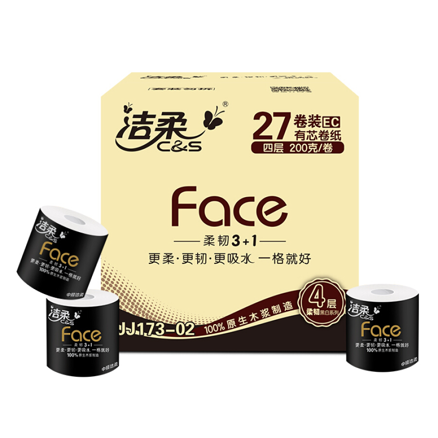 Cleansing (C & S) Roll Black Face Thickened 4 layers 200g toilet paper * 27 rolls (FCL sales face series is enough) - 1578057 , 3792916078040 , 62_10381896 , 887000 , Cleansing-C-amp-S-Roll-Black-Face-Thickened-4-layers-200g-toilet-paper-27-rolls-FCL-sales-face-series-is-enough-62_10381896 , tiki.vn , Cleansing (C & S) Roll Black Face Thickened 4 layers 200g toi