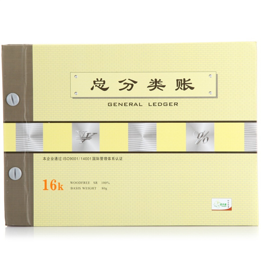 Tianzhang (TANGO) Green Day Chapter General Ledger Book 16k Financial Loose-leaf Book Book