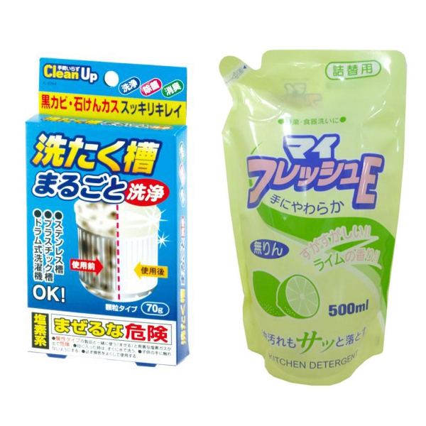 Combo Gói tẩy vệ sinh lồng giặt 70g và Nước rửa chén hương chanh loại túi 500ml Rocket nội địa Nhật Bản