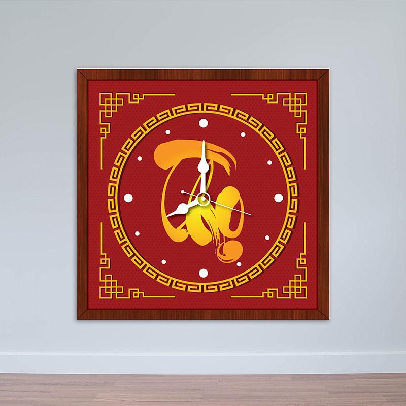Đồng hồ treo tường chữ Thọ WC017