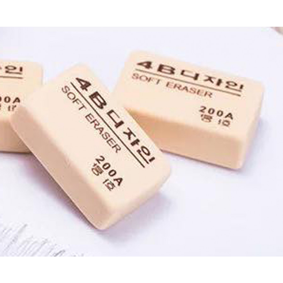 Gôm Tẩy 4B Siêu mềm Siêu sạch Hàn Quốc Hàng Cao cấp (1 cái) - 4795411 , 9318364209931 , 62_14845924 , 65000 , Gom-Tay-4B-Sieu-mem-Sieu-sach-Han-Quoc-Hang-Cao-cap-1-cai-62_14845924 , tiki.vn , Gôm Tẩy 4B Siêu mềm Siêu sạch Hàn Quốc Hàng Cao cấp (1 cái)