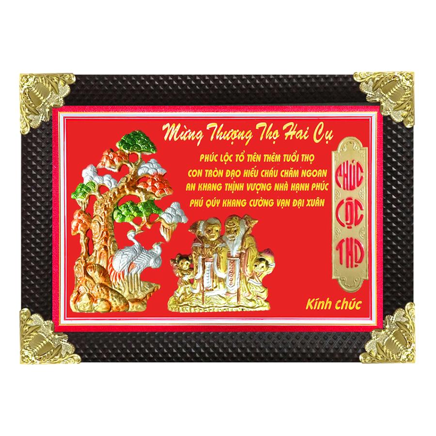 Tranh Đồng Mừng Thượng Thọ Hai Cụ (50 x 70cm)