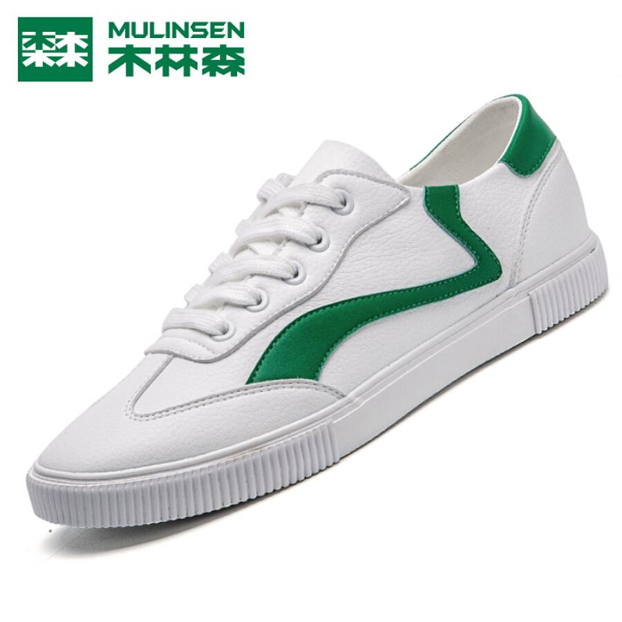 Giày Nam Mulinsen 86181500