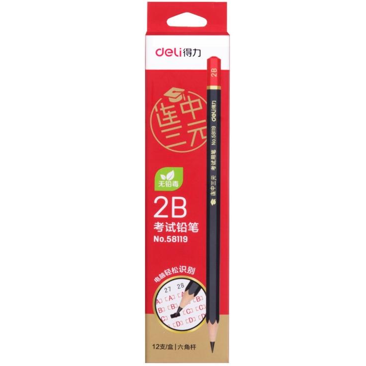Bộ 12 bút chì gỗ 2B DL-58119