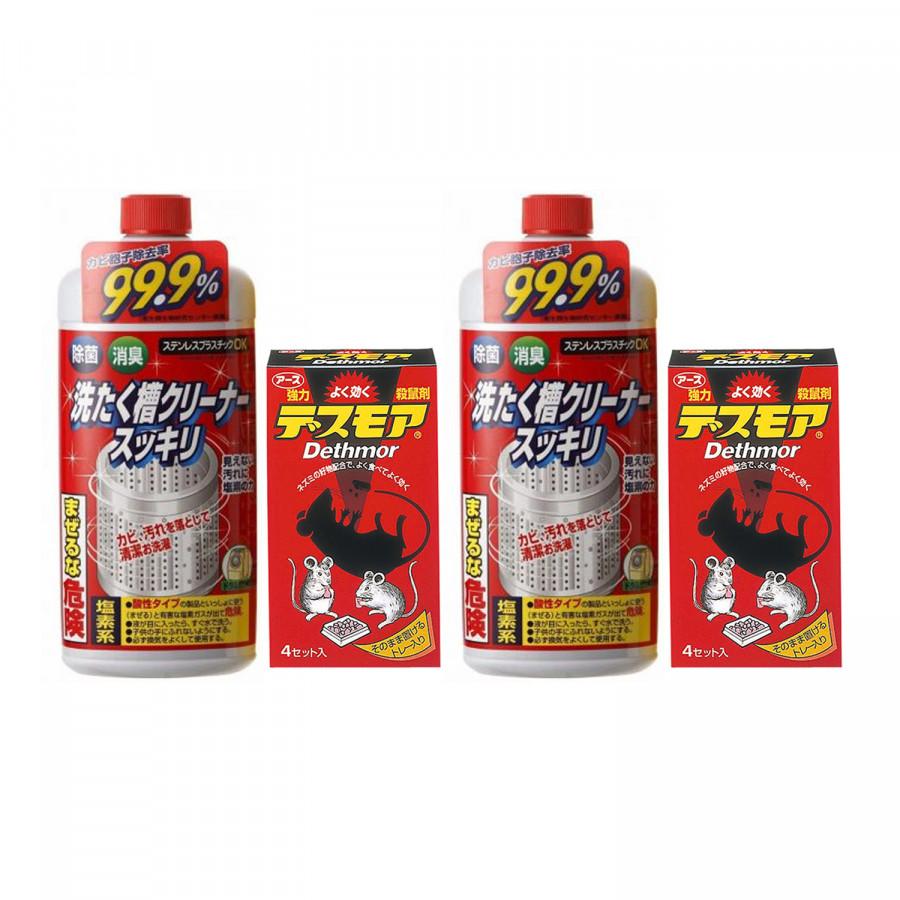 Combo Thuốc diệt chuột Dethmor dạng viên + Nước tẩy vệ sinh lồng máy giặt Rocket nội địa Nhật Bản - 5860737 , 2437770787257 , 62_13673471 , 746000 , Combo-Thuoc-diet-chuot-Dethmor-dang-vien-Nuoc-tay-ve-sinh-long-may-giat-Rocket-noi-dia-Nhat-Ban-62_13673471 , tiki.vn , Combo Thuốc diệt chuột Dethmor dạng viên + Nước tẩy vệ sinh lồng máy giặt Rocket