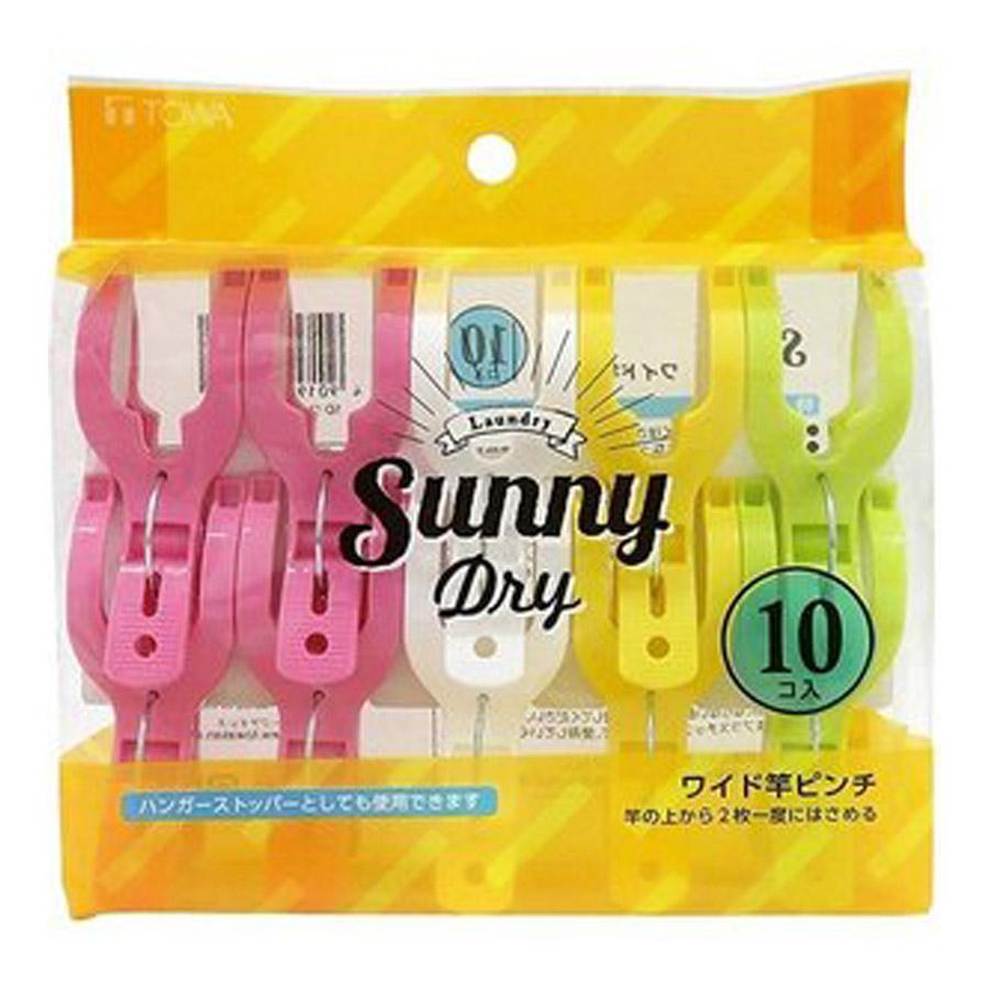 Set 10 kẹp quần áo chữ Y màu sắc - Nội địa Nhật Bản