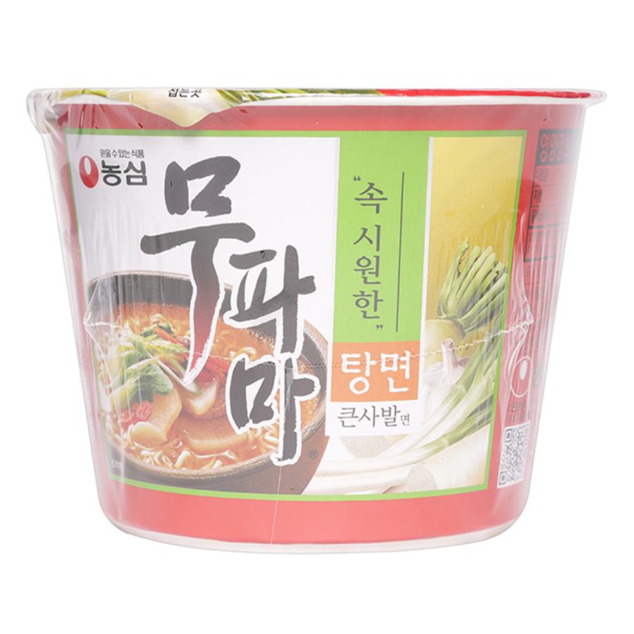 Mỳ Ăn Liền Nhập Khẩu Hàn Quốc NongShim Củ Cải Mupama (112g)