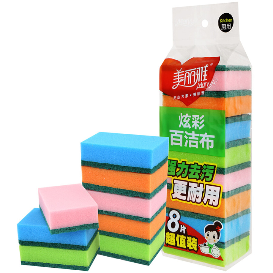 Miếng Rửa Chén Maryya HC048140 (8 Cái)