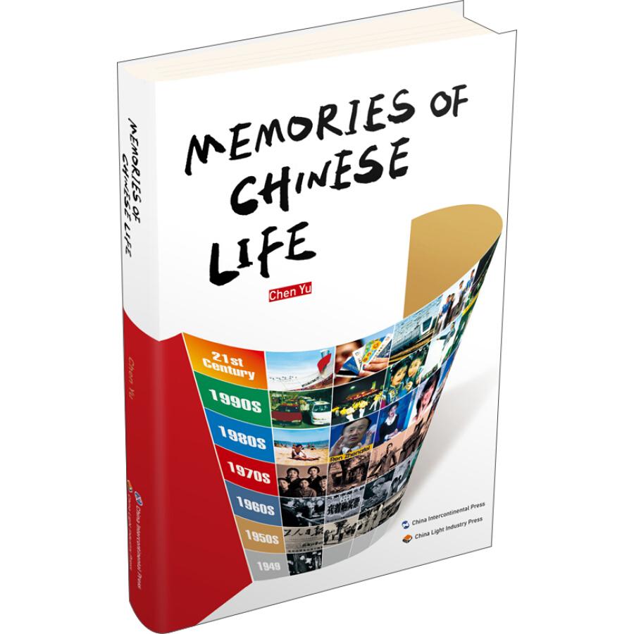 Memories of Chinese Life