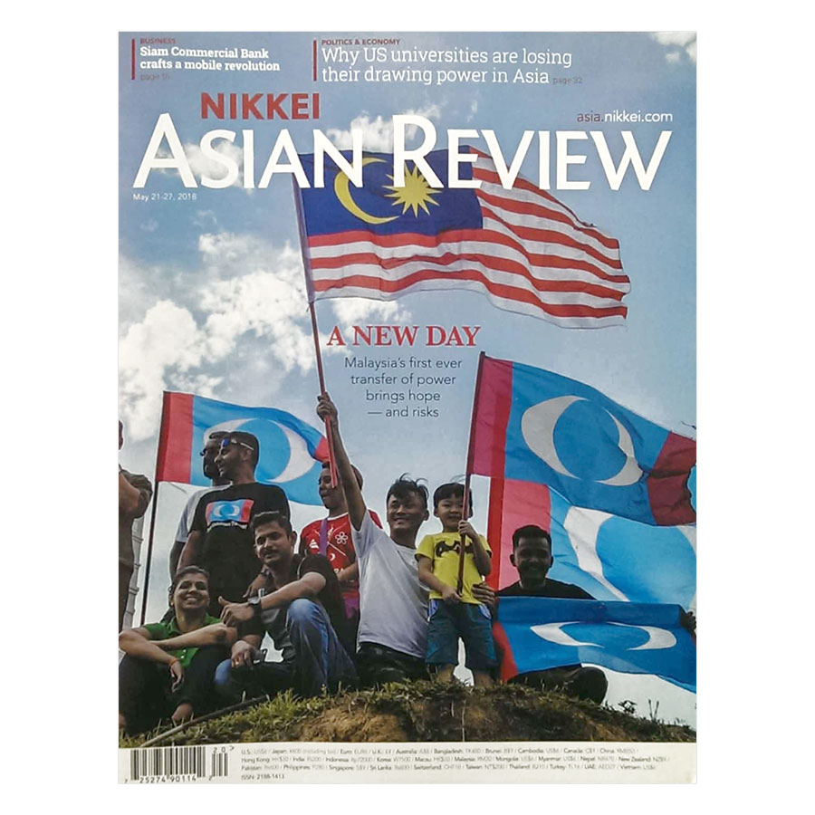 Nikkei Asian Review: A NEW DAY - 20 - 968119 , 2637575313518 , 62_2465707 , 138000 , Nikkei-Asian-Review-A-NEW-DAY-20-62_2465707 , tiki.vn , Nikkei Asian Review: A NEW DAY - 20