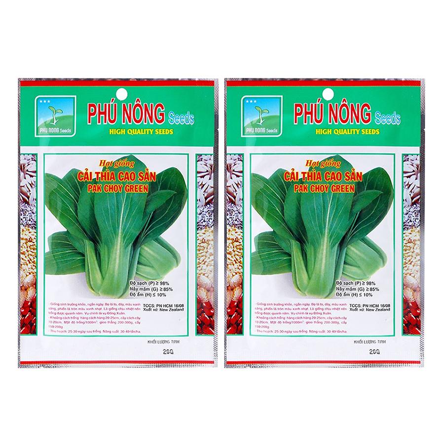 Bộ 2 Túi Hạt Giống Cải Thìa (Brassica Rapa Chinensis) (20g x 2)