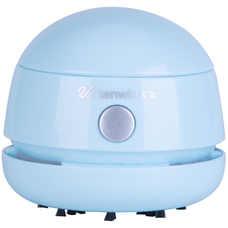 Máy Hút Bụi Mini TEN-WIN 8052-2