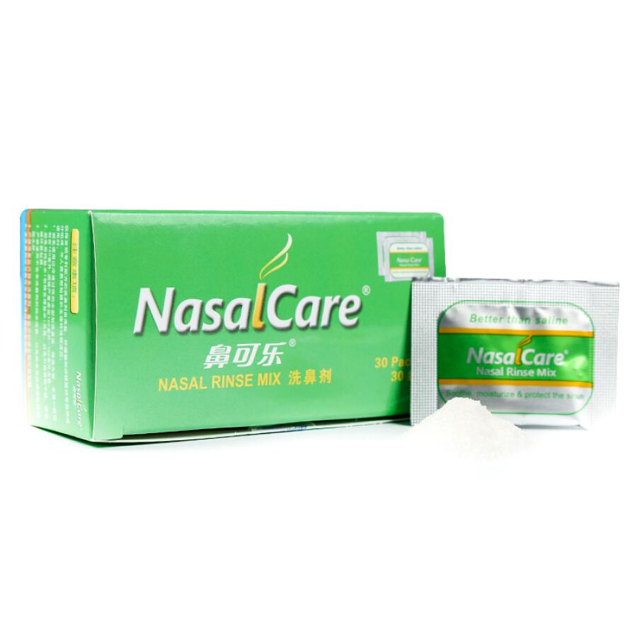 Hỗn Hợp Dung Dịch Rửa Mũi Cho Trẻ Em Nose Coke Nasal 2.7g*30 Gói