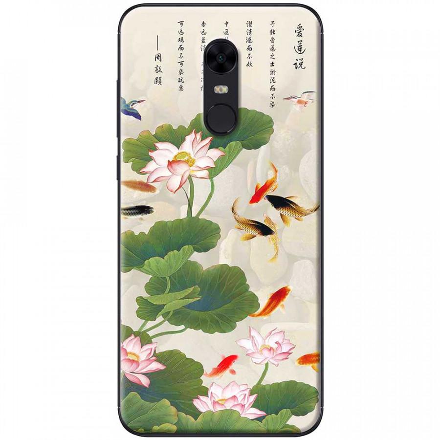 Ốp lưng dành cho Xiaomi Redmi 5 mẫu Hoa sen cá