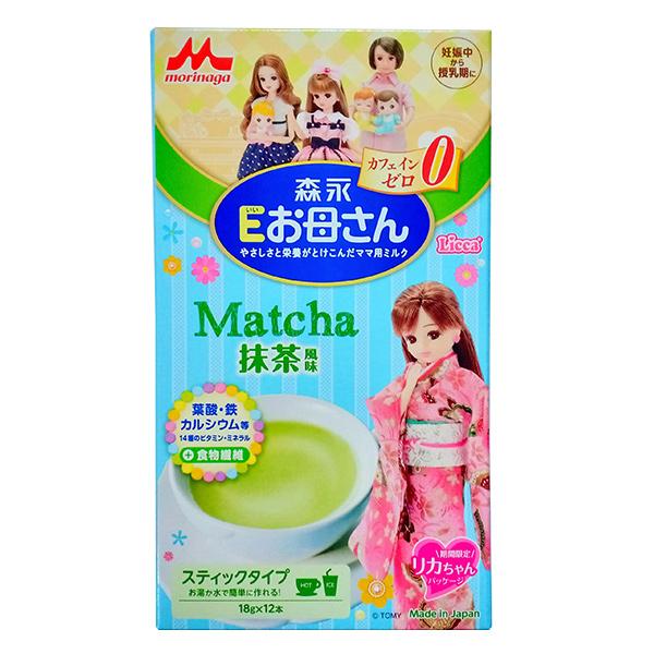 Sữa Bầu Morinaga cho thai nhi lên cân, mẹ bầu không béo, không táo bón Nhật Bản - 918050 , 2021600938737 , 62_13402562 , 280000 , Sua-Bau-Morinaga-cho-thai-nhi-len-can-me-bau-khong-beo-khong-tao-bon-Nhat-Ban-62_13402562 , tiki.vn , Sữa Bầu Morinaga cho thai nhi lên cân, mẹ bầu không béo, không táo bón Nhật Bản