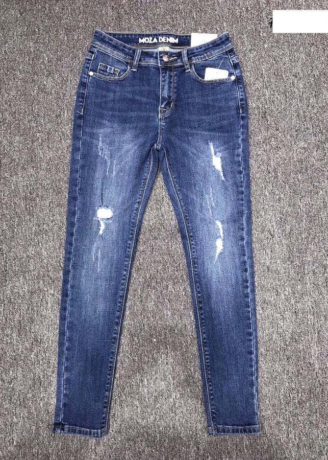 quần jean nữ xước rách đẹp - 2290608 , 9471578226962 , 62_14709369 , 450000 , quan-jean-nu-xuoc-rach-dep-62_14709369 , tiki.vn , quần jean nữ xước rách đẹp