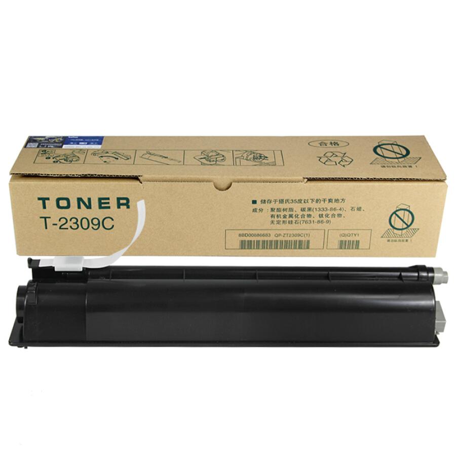 Bột Than Máy In Befon BF-T-2309C Cho Các Dòng Máy Toshiba 2303/2309A/2803A/2809A