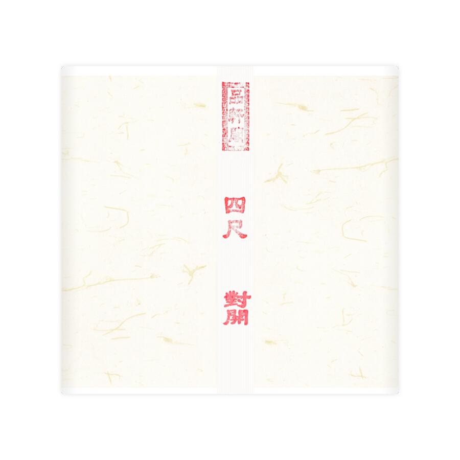 Giấy Gạo Dùng Để Viết Thư Pháp PINXUAN PAVILLION - Bộ 4 Cuộn x 100 Tờ