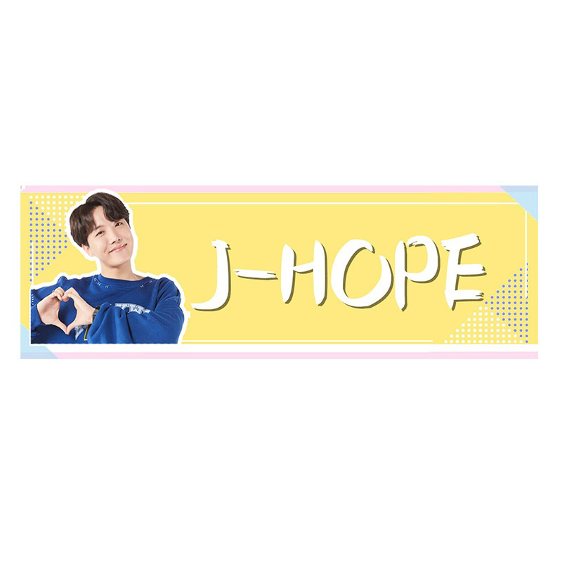 Banner cầm tay JHOPE BTS - 862843 , 9717313381474 , 62_14779865 , 60000 , Banner-cam-tay-JHOPE-BTS-62_14779865 , tiki.vn , Banner cầm tay JHOPE BTS