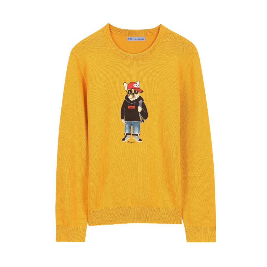 Áo Sweater Nam A21 4831210012