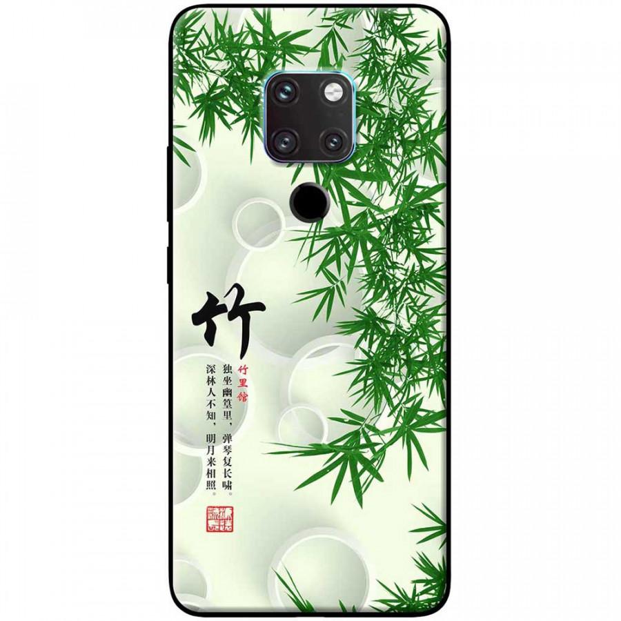 Ốp lưng dành cho Huawei Mate 20 mẫu Lá tre thư pháp